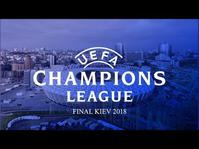 2x Biglietti CAT 1 Finale Champions League 2018